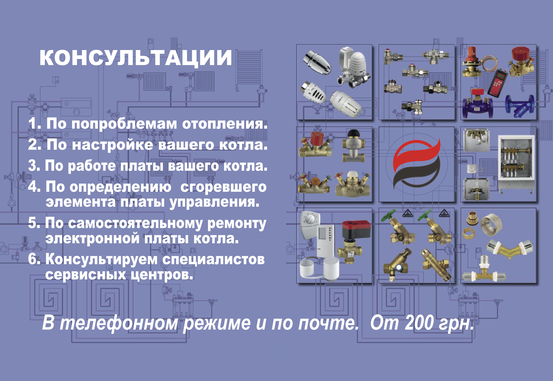 тел. 0660442439